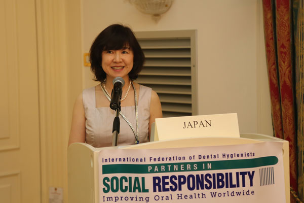 Social Responsibility 2017 Conference